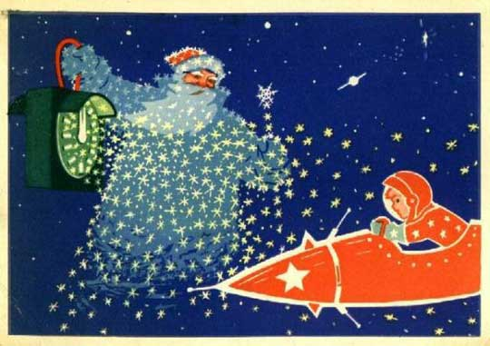 Vintage Soviet Aerospace Christmas Cards - 2